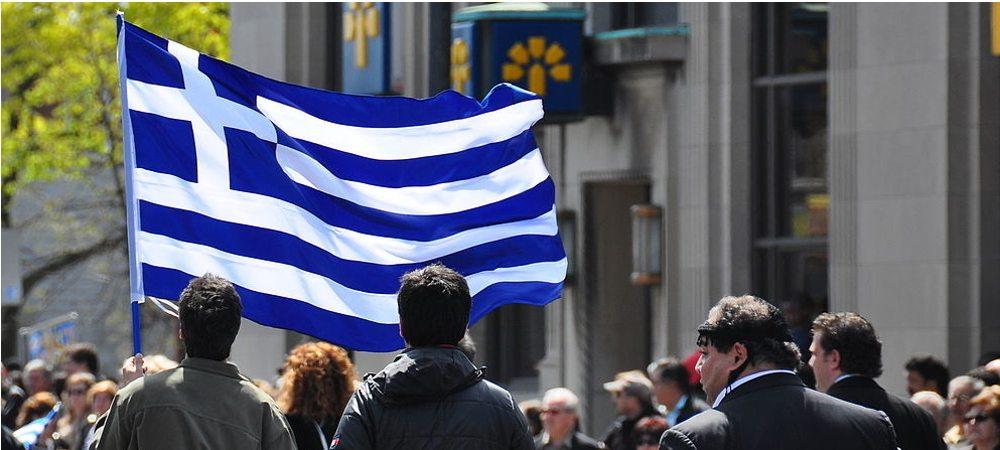 Grexit – Aspects macroéconomiques